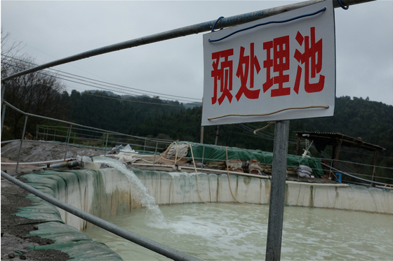 Main pre treatment pool at a mine site meitu 4