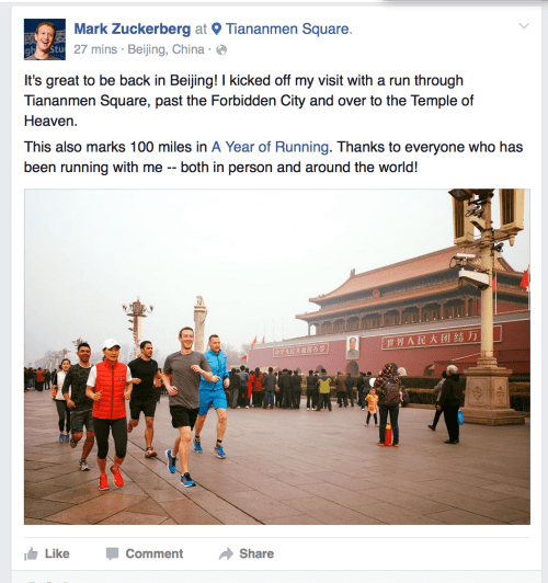 zuckerberg_jogging_in_beijings_aqi_337_air