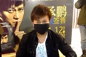 Li wore a black face mask in silent protest at his Chengdu book signing.
