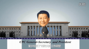A cartoon about the path to the top in the US, UK, and China has gone viral. (Youku)