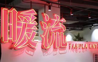 Photo: Liu Liu/Sixth Tone