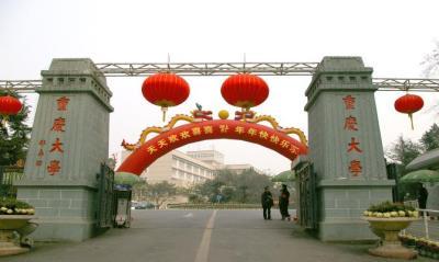 chongqing uni