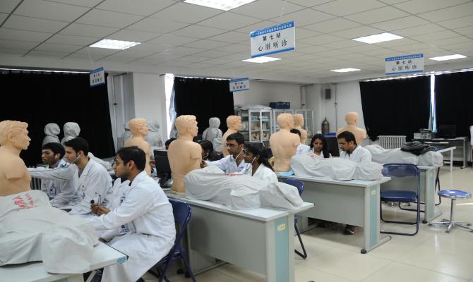 liaoning medical uni