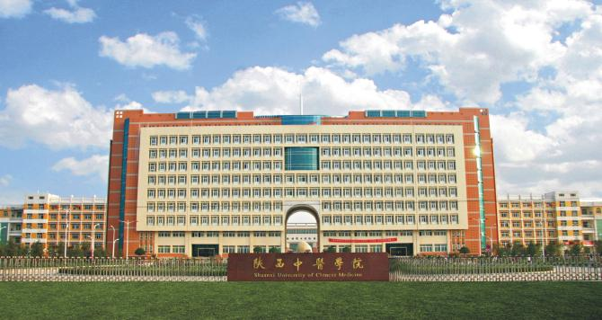 shaanxi uni of chinese medi