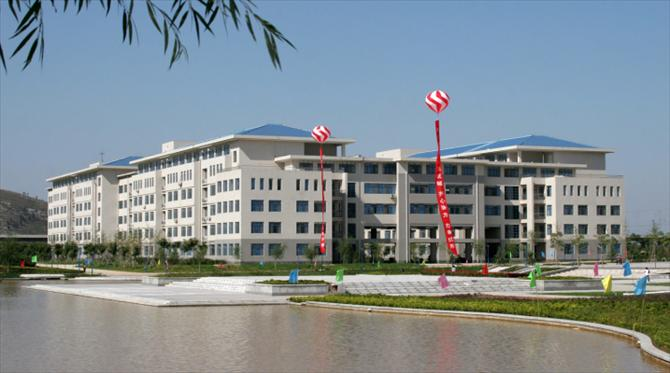 shangdong uni of traditional chinese medicine