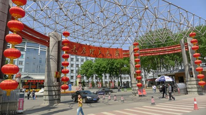 taiyuan uni of tech