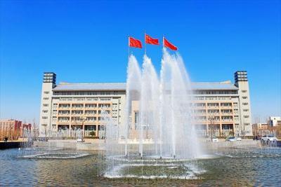 zhengzhou uni