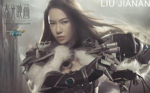 Pan_Shuang_Shuang_16