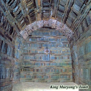 King Muryong's Tomb