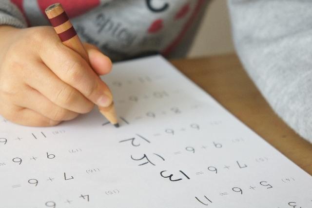 勉強家庭学習やる気を保つ