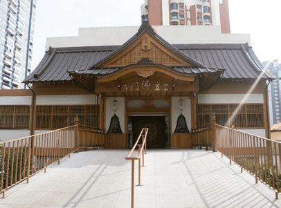 Catedral Budista Nikkyoji