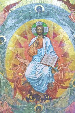 Kharlamov, Christ Enthroned as Heavenly King