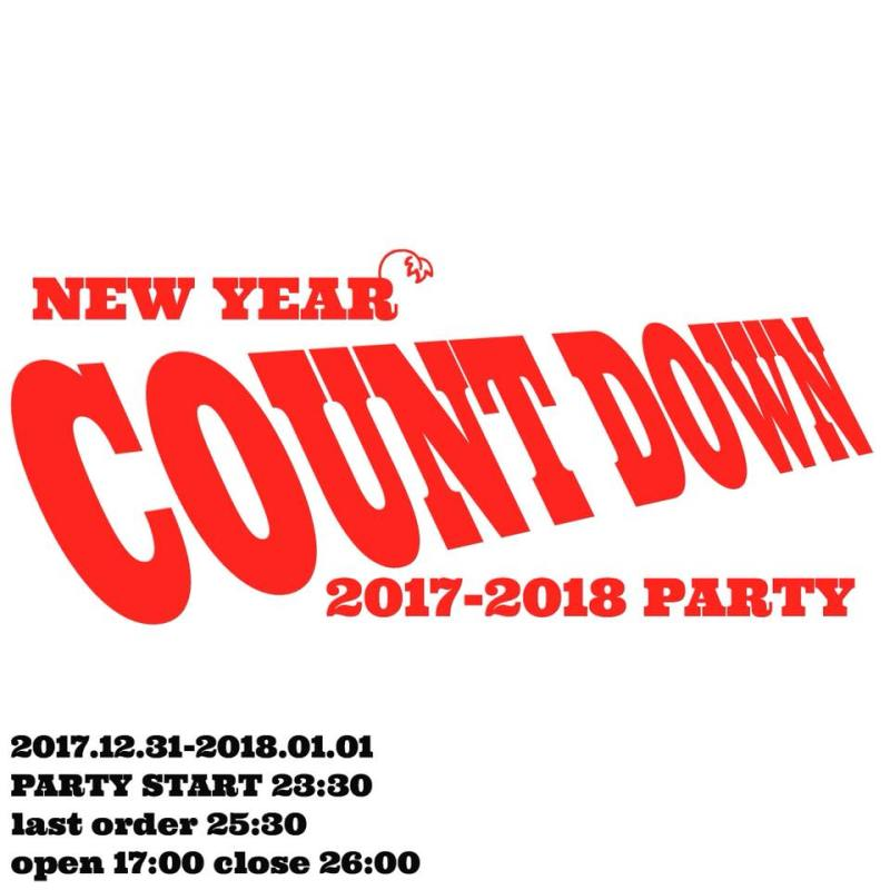 NEW YEAR COUNT DOWN PARTY 2017-2018 開催決定!!