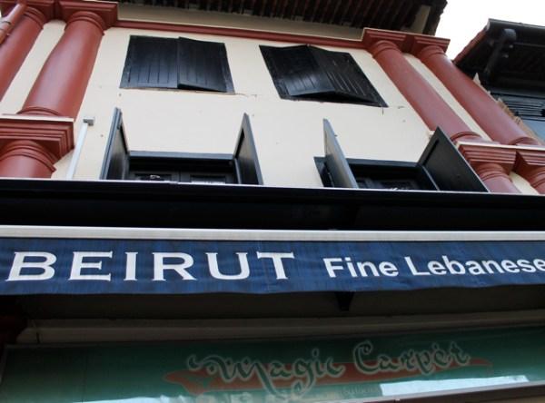 Beirut Lebanese Singapore