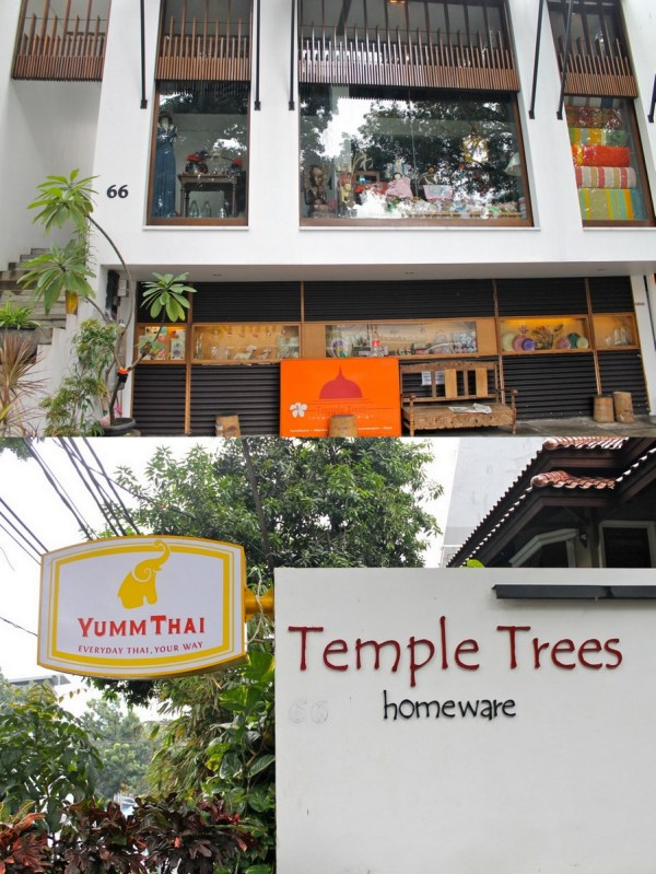 Temple Trees