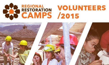 RRC-2015-volunteers-featured