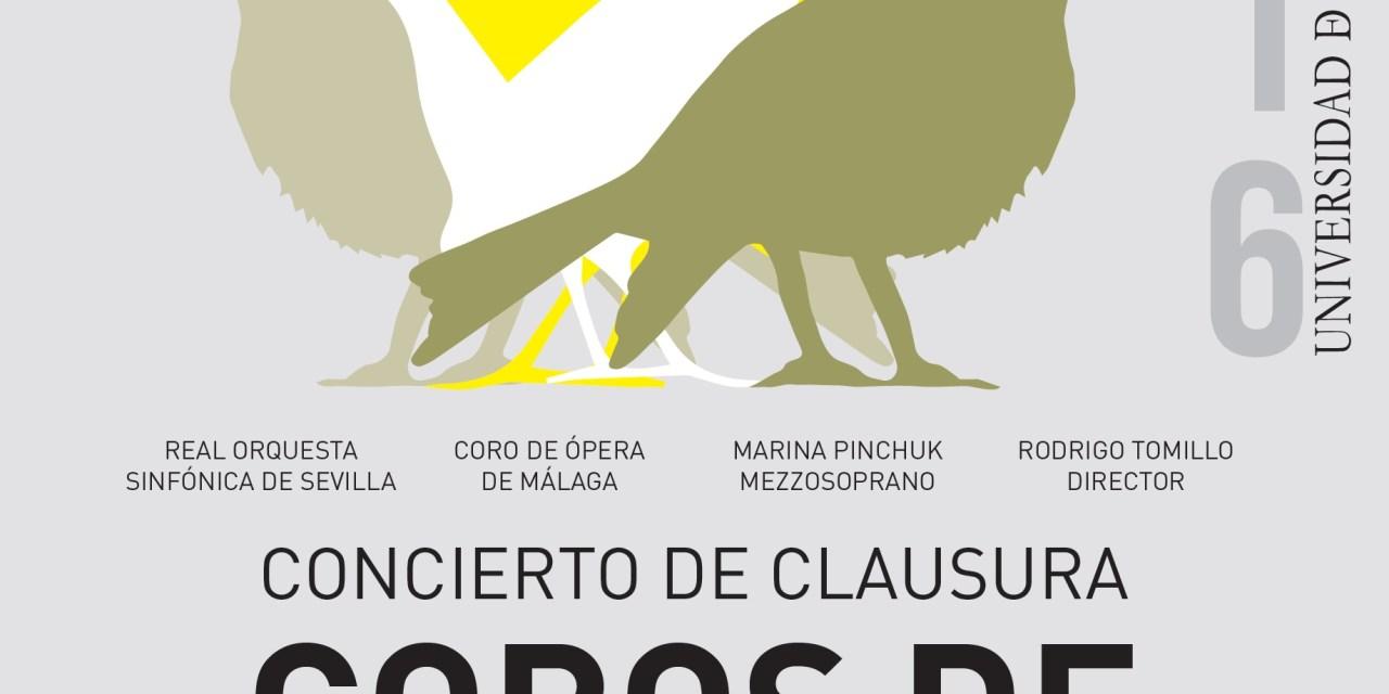 RESULTADO DEL SORTEO DE INVITACIONES CONCIERTO DE CLAUSURA UNIVERSIDAD DE SEVILLA