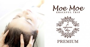 amuse_spa_moemoe_01