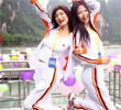 china_trendz_2007_maggio_230507_china_beauty_contest_title