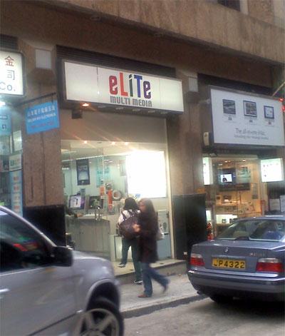 negozio-incriminato