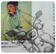 china_trendz_2008_maggio_17052008_title
