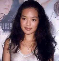 Hsu Qi