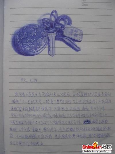 07disegno