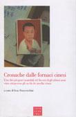 cronache-dalle-fornaci-cinesi
