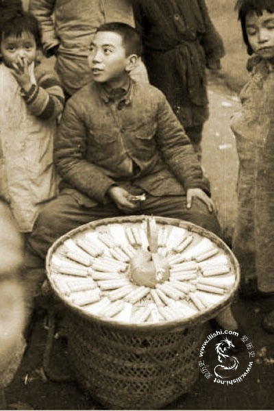 old-chongqing-1937-7