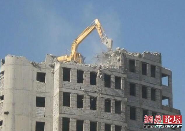 unusual_vision_China