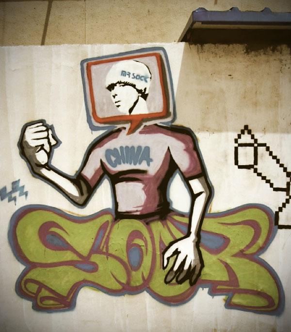 graffitiSOCK