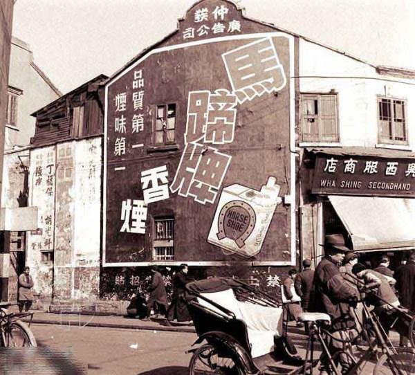 000Shanghai1948