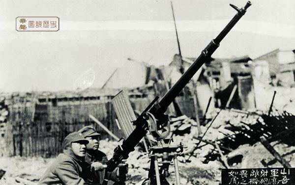battle-for-shanghai-10