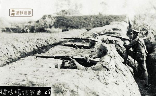 battle-for-shanghai-32