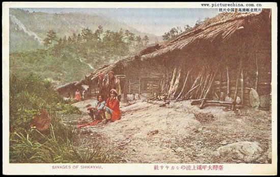 old-taiwan-40
