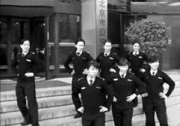 03police