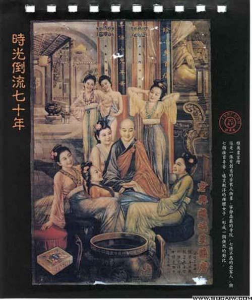 china-republic-ads-029