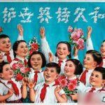 41 poster di propaganda per i bambini