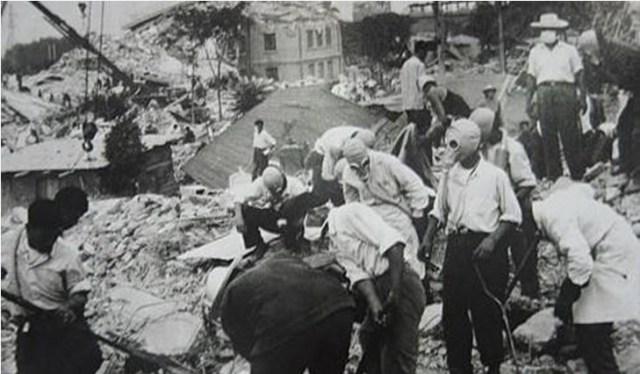 Terremoto di Tangshan