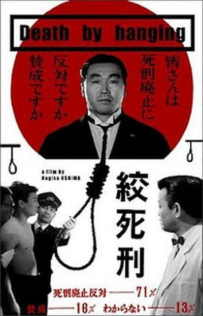 Kôshikei de Nagisa Oshima