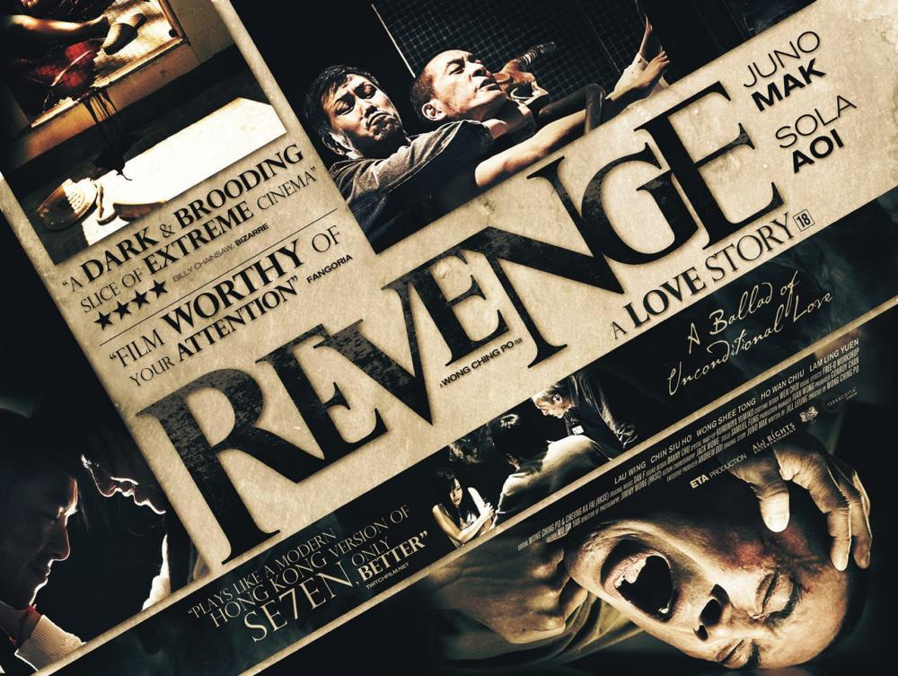 Poster do filme Vengeance: A Love Story