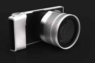 WVIL_Camera
