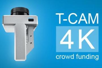 Weisscam T-Cam Crowdfunding