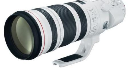 Canon EF 200-400mm f4L IS USM Lens with Internal 1.4x Extender