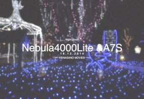 Nebula 4000 Lite Running Night Shots and a bit of TOKYO