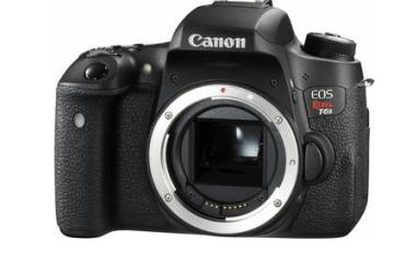 Canon EOS Rebel T6s DSLR Camera