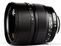 Genustech Reveal the Mitakon 85mm F1.2 Lens