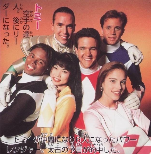 Mira en qué se convirtieron los Power Rangers 20 años después