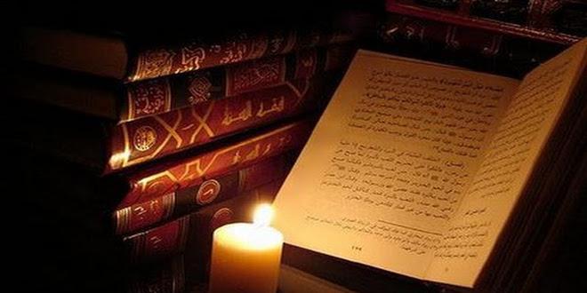 cinta_sunnah_kitab_hadits_shohih