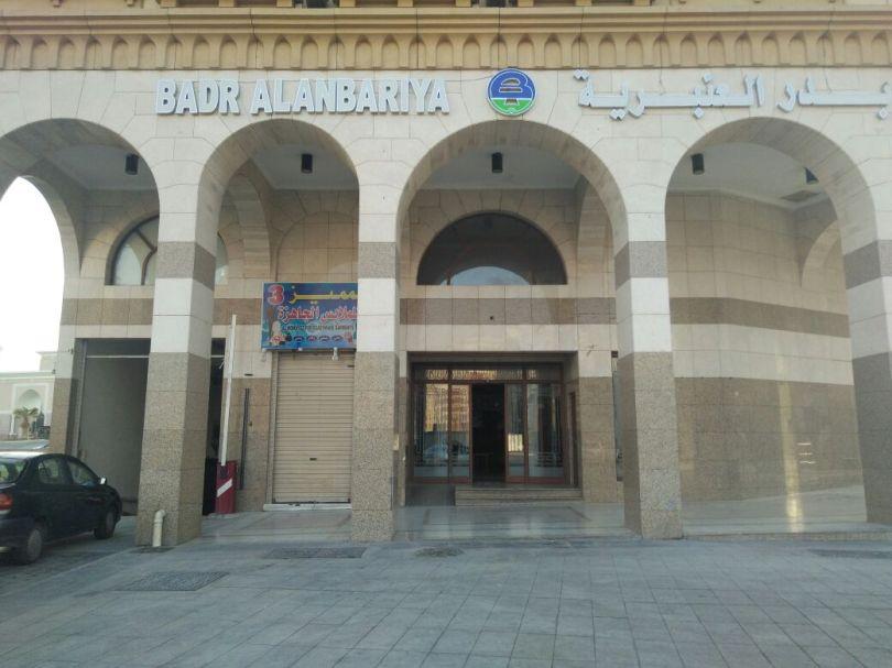 madina-badar-alanbariya-madinah-hotel-front